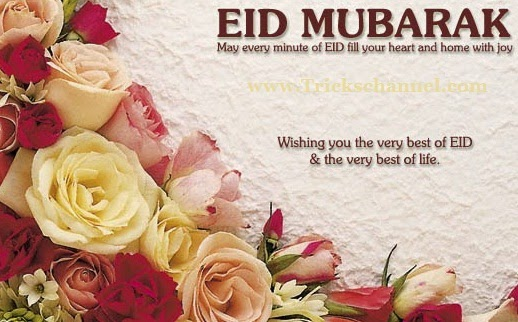 Eid wallpapers eid images wallpapers greeting cards free download eid greeting cards eid greeting cards 2014 eid greeting cards 2014 eid greeting cards 2014 eid greeting cards hallmark eid greeting cards printable m4hsunfo