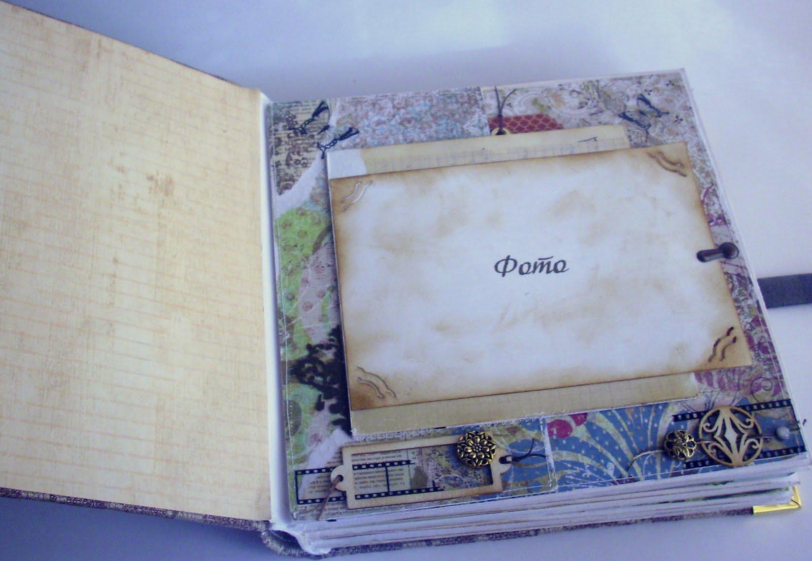 Как сделать обложку фото фотоальбоме