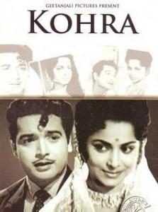 Kohra (1964)