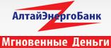 Алтайэнергобанк логотип