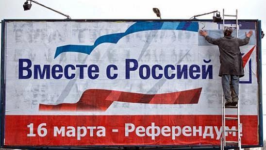 Crimeia-outdoor-referendum+16-3-14.jpg
