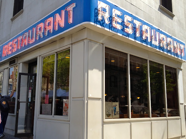 Tom's Restaurant Seinfeld