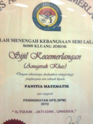 Sijil Anugerah Cemerlang Subjek Matematik SPM 2010