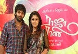 Raja Rani Movie 100th Day Celebration