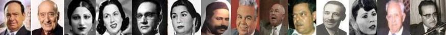 فنانون مصريون و تونسيون