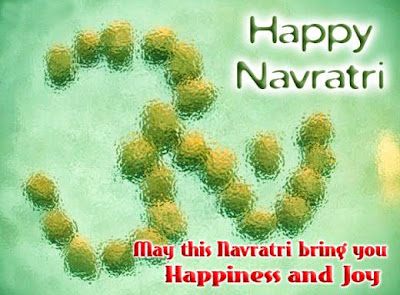 shubh-navratri-greetings-to-your-friends