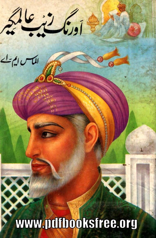aurangzeb alamgir by almas m a   free pdf books