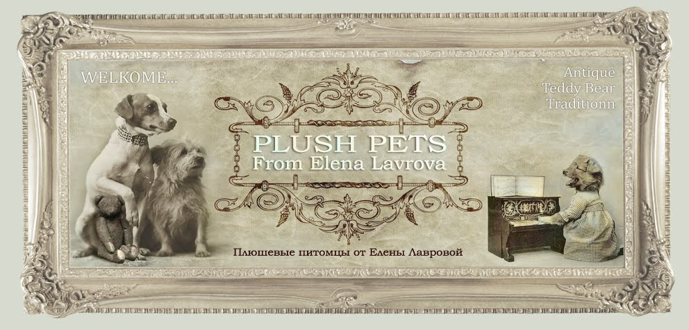 Plush Pets From Elen Lavrova