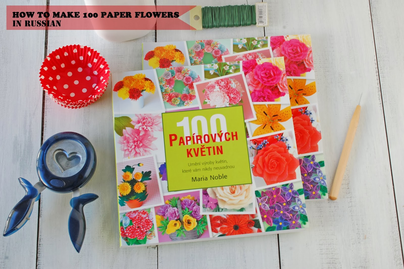 diy crepe paper flower arrangement