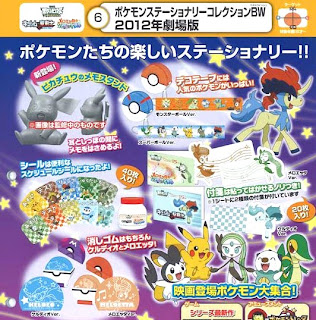 Pokemon Stationery Collection BW Movie 2012 TTA