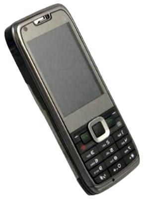 celular e71 nokia
