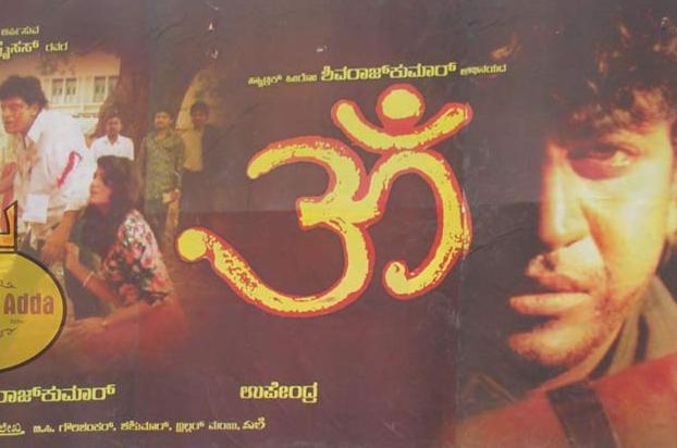 Kannada Om Hd Movie Download Free Kannada
