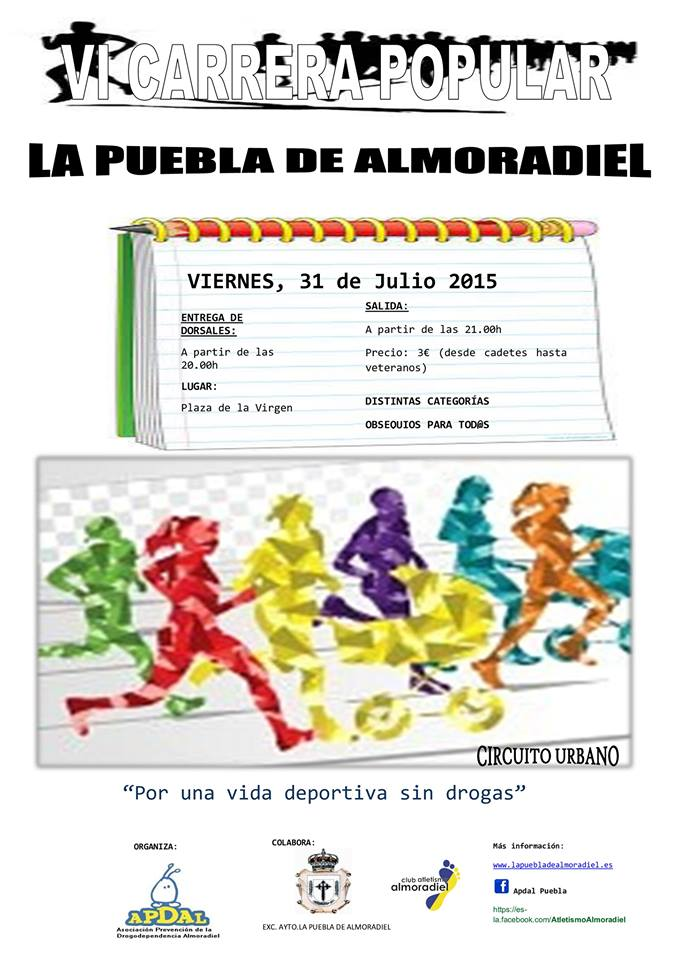 VI Carrera Popular de La Puebla de Almoradiel