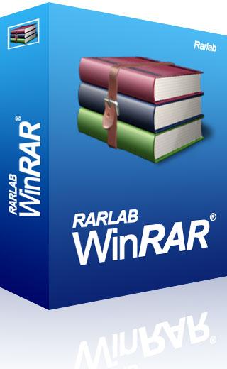 WinRAR 4.0 beta 1 (32 Bit)