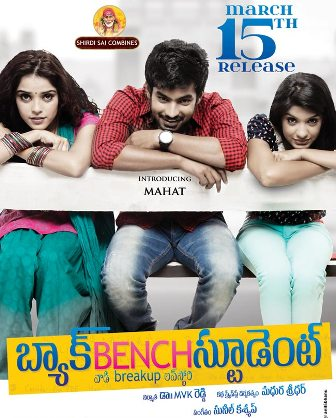 Watch Back Bench Student (2013) Telugu Movie Online