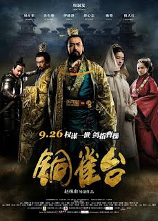 Khổng Tước Đài - The Assassins (2012)