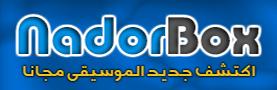 Videos - NadorBox.Com