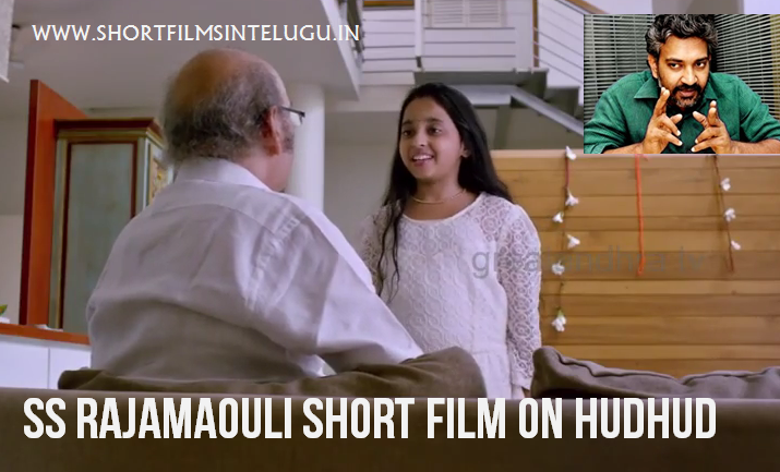 RAJAMOULI SHORT FILM ON HUDHUD VIZAG LANDFALL