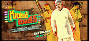 Guntur Talkies movie wallpapers-thumbnail-1