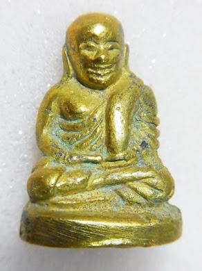 รูปหล่อ พิมพ์นิยม เนื้อทองคำผสม (ด้านหน้า)