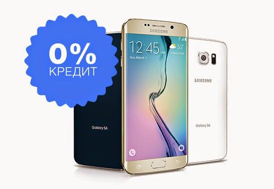 Купи Samsung Galaxy S6 и S6 edge прямо сейчас в кредит без процентов и переплаты!