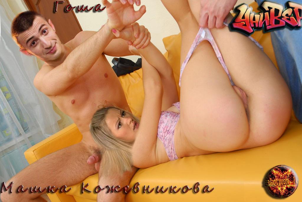 Порно с аллой из 6 фотография