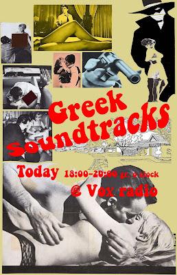 Greek Soundtracks  @ Vox Radio