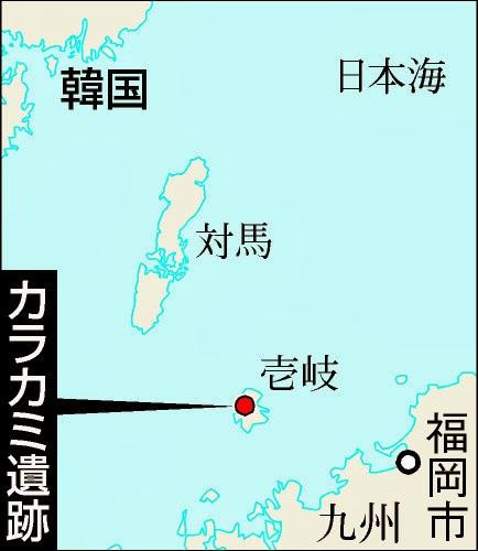 Yamaguchi Masumi: 弥生時代に鉄...