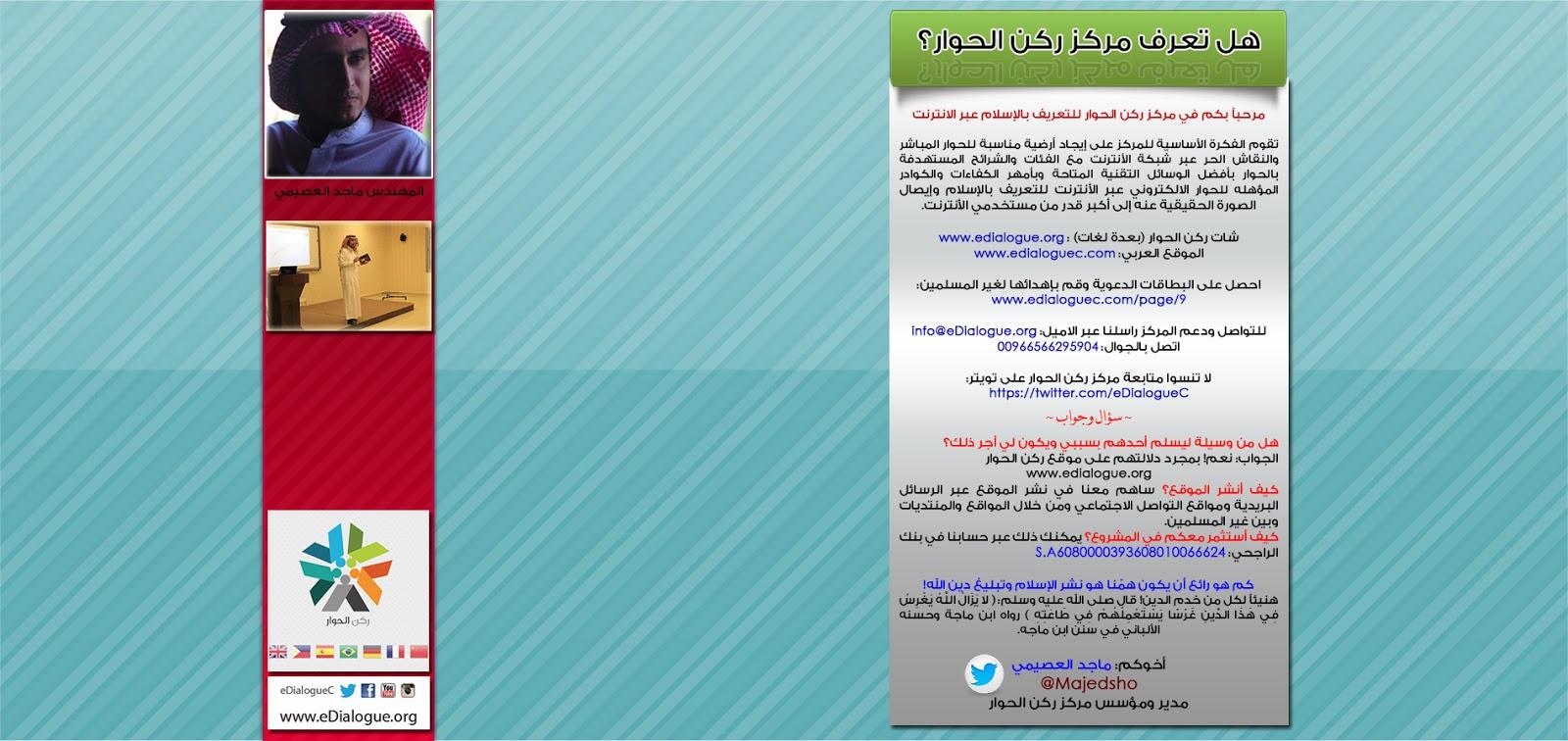 http://4.bp.blogspot.com/-IPte6mdCAWs/UnC5LZ6j1dI/AAAAAAAAFaQ/xXbPvEoWTrA/s1600/Free_Twitter_Background.jpg