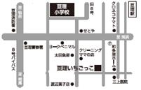 *MAP*亘理町字南町東10-1