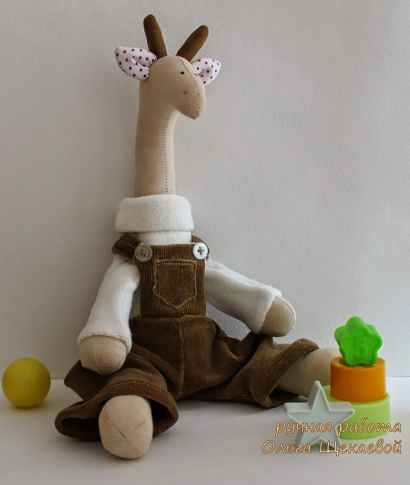 тильда, жираф