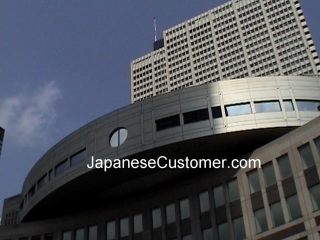 Tokyo downtown skyline Copyright Peter Hanami 2004