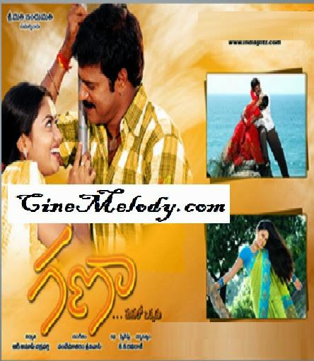 Gana Telugu Mp3 Songs Free  Download  2007