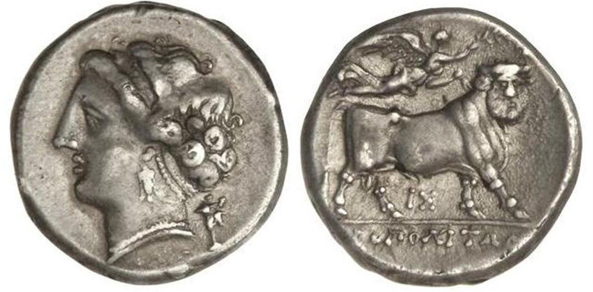 Moneta neapolitana del IV sec. a.C.