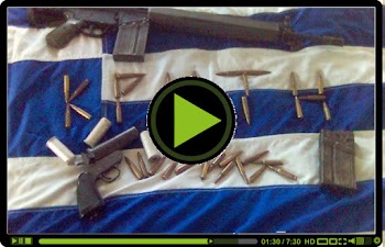 Αφιερωμένο σε όλη την Ελλάδα! ΔΕΙΤΕ ο βίντεο που τρέμουν οι Έλληνες Πολιτικοί!