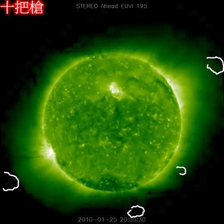 太陽ufo2