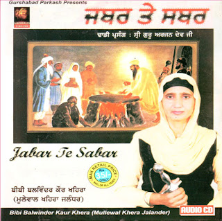Jabar Te Sabar By Balwinder Khehra