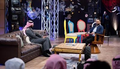 7amadshow مع حمد شو