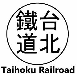 Taihoku 1937