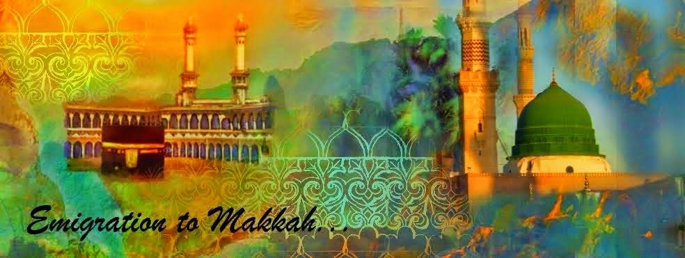 Muharram-waqiaa Karbalaa