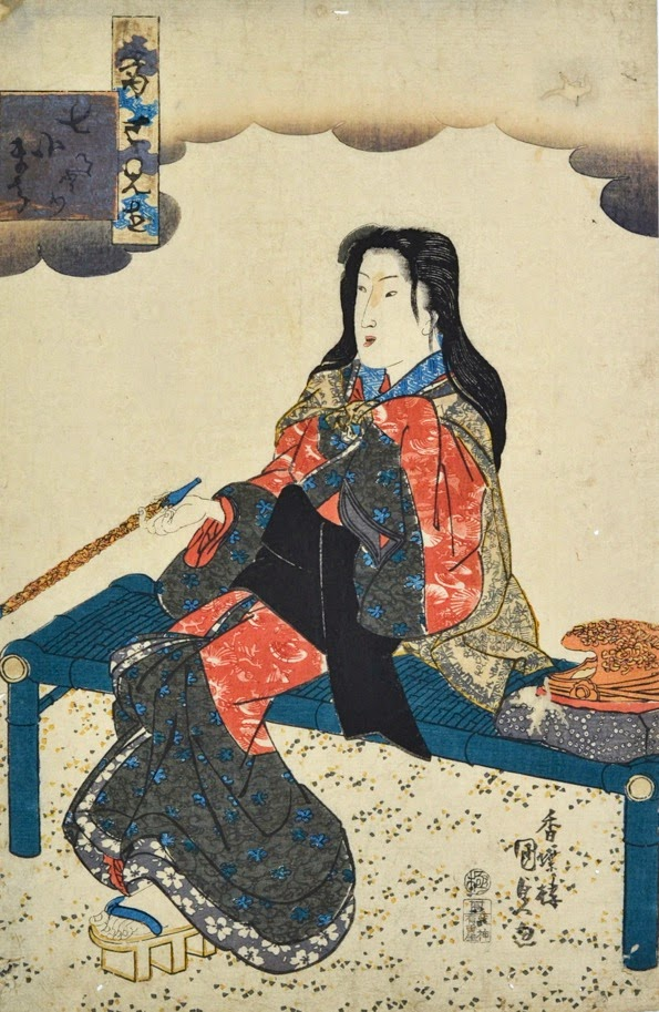 http://www.toshidama-japanese-prints.com/item_755/Kunisada-Fashionable-Parodies-of-the-Seven-Komachi--Gravepost.htm