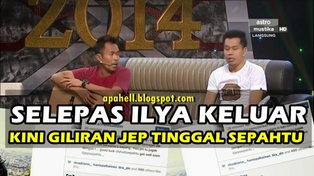 Kini Giliran Jep Tinggalkan Sepahtu, Syuib Keseorangan (2 Gambar) http://apahell.blogspot.com/2015/01/kini-giliran-jep-tinggalkan-sepahtu.html