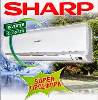 Kλιματιστικά SHARP INVERTER