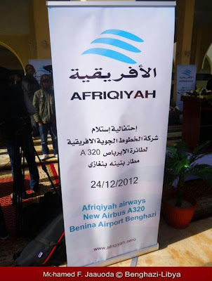 Afriqiyah Airlines' new livery & logo