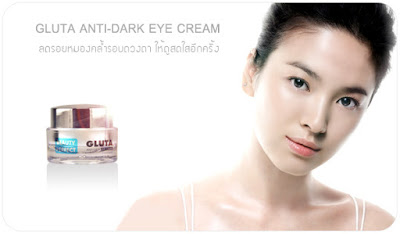BeautyCeuticals House: Beauty Perfect GLUTA Anti-Dark Eye Cream