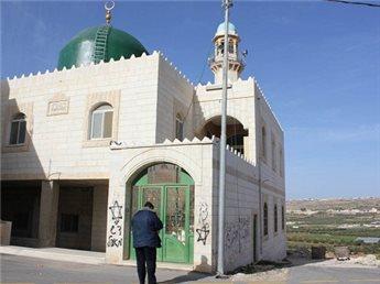 Masjid di Jerman Diserang, Temboknya Dicoret Simbol Yahudi