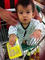 Eryna @ 9-month (6.7kg)