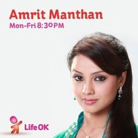 Amrit Manthan Daily Episode