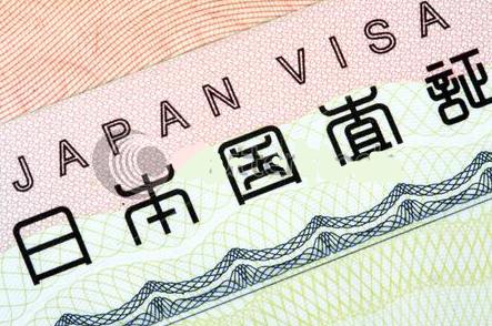 जापान वीसा के लिए कैसे आवेदन करें