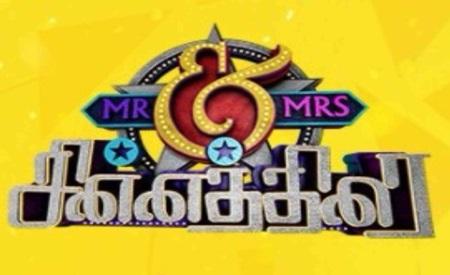 Mr. And Mrs.Chinnathirai 03-02-2019 Vijay TV Show